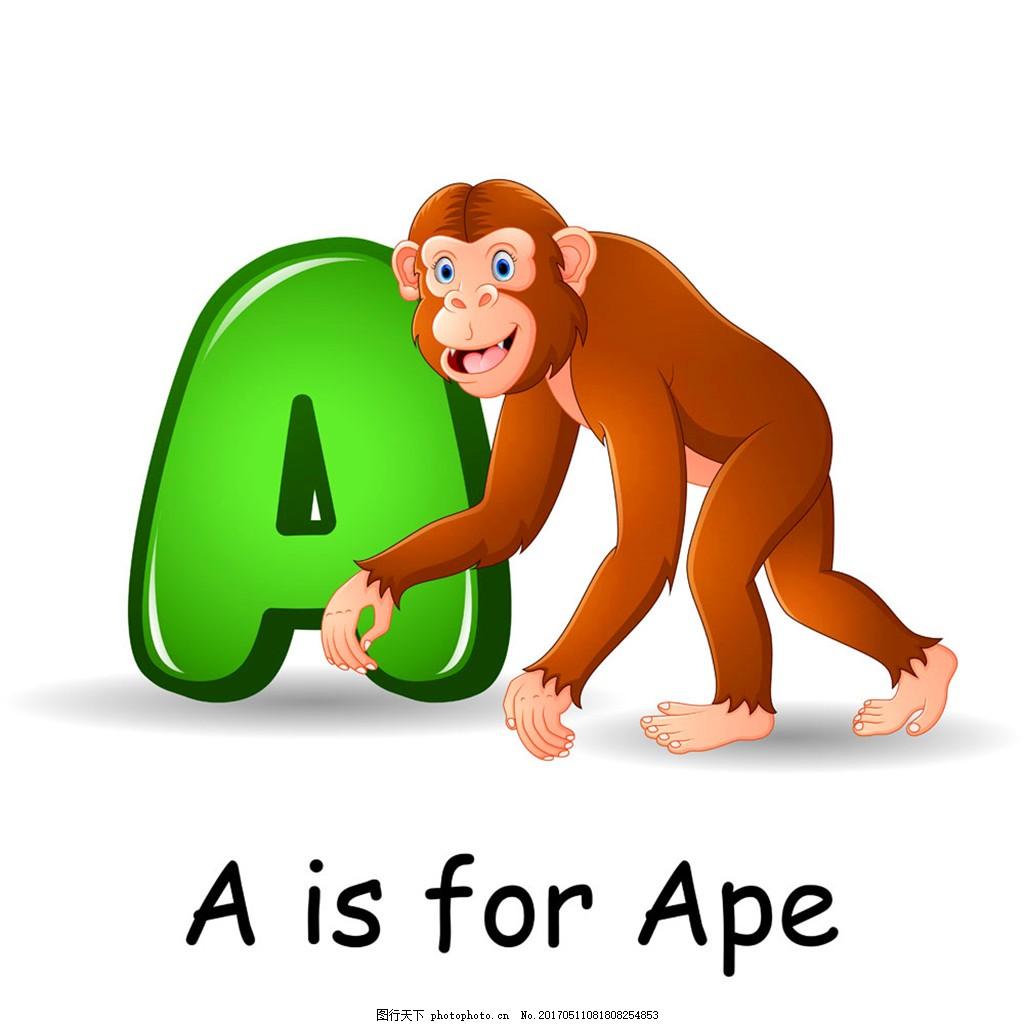 陆地动物 漫画动物 动物英文名称 动物字母字体 动物单词