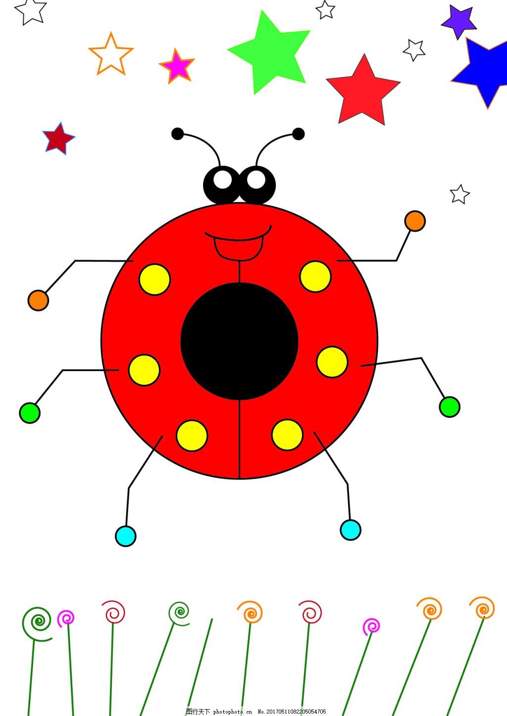儿童简笔画 儿童画 童趣 星星 小花 瓢虫 星空