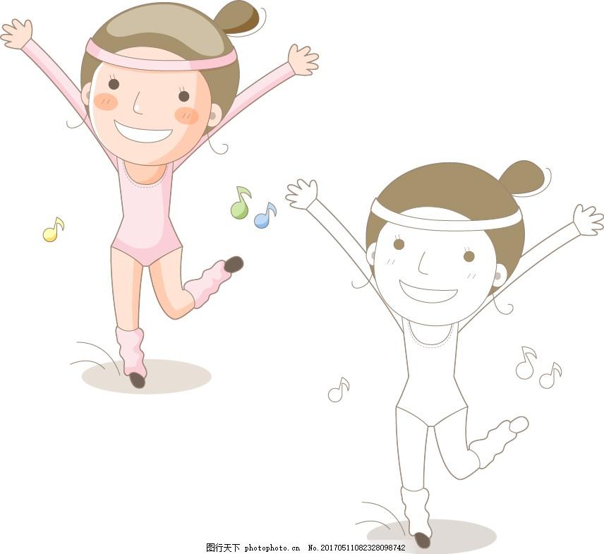 卡通瑜伽锻炼身体人物