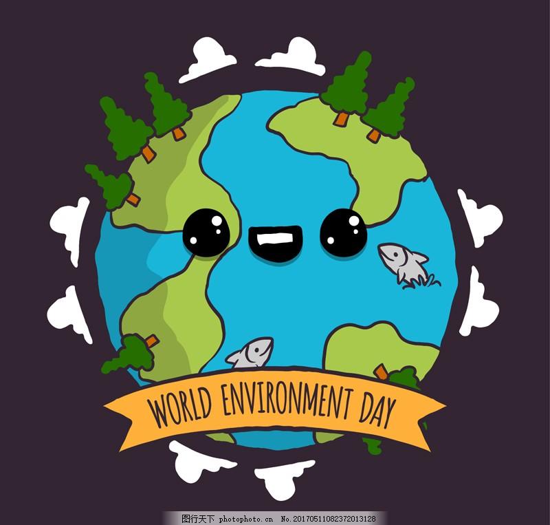 卡通大眼睛地球世界环境日矢量 树木 云朵 鱼 海洋 陆地