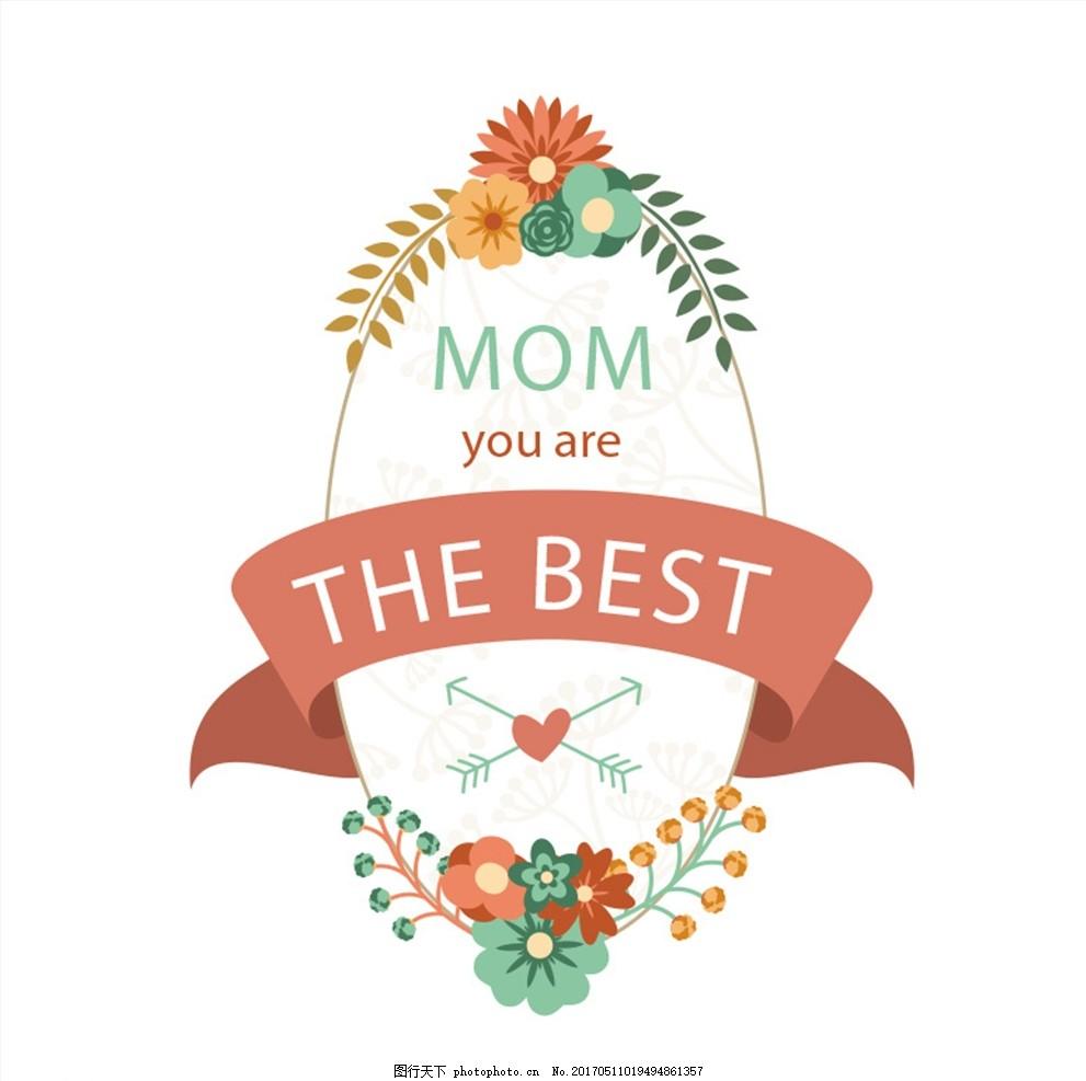 矢量手绘母亲节标签 花朵标签 花纹 花边