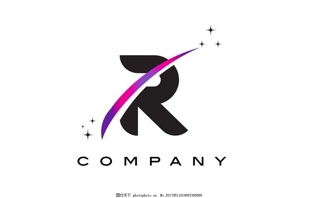 经典R标志设计字母图片小三居装修设计图片