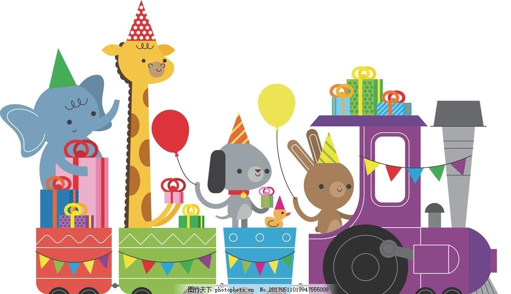 动物火车 卡通 儿童 大象 长劲鹿 小猫 小狗 小兔 动漫动画