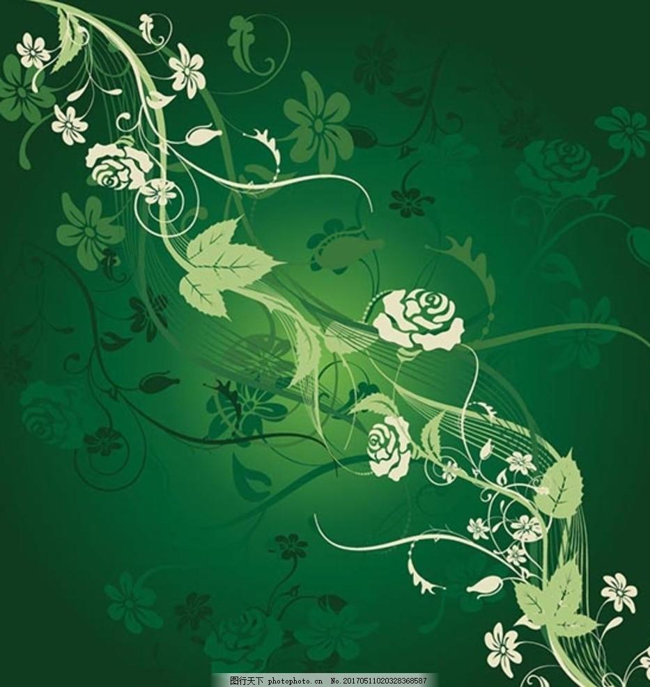 矢量藤蔓花纹 矢量 藤蔓 花纹 底纹 花边 绿色 花纹 设计 底纹边框 花