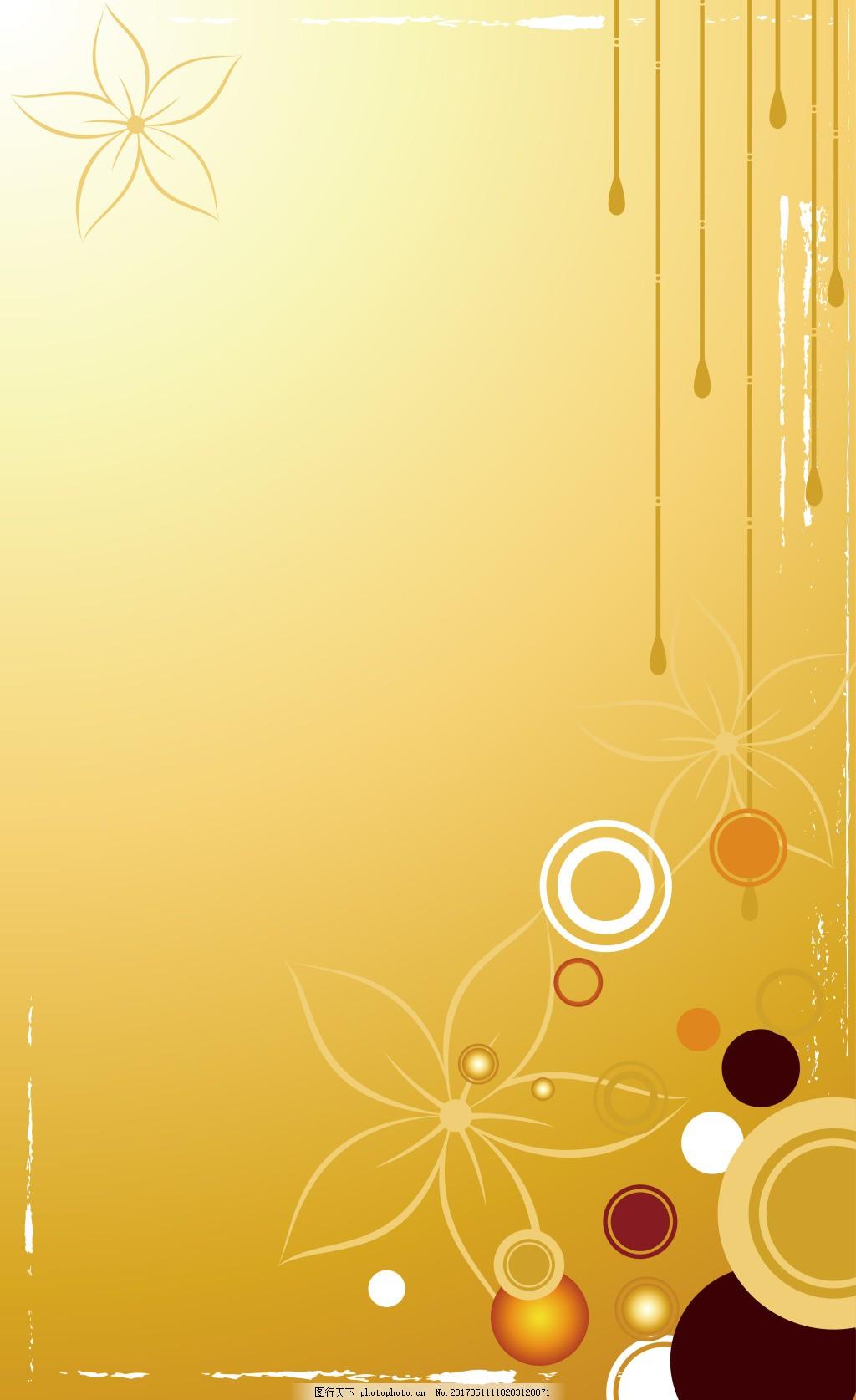 手绘花纹黄色背景 手绘 花纹 黄色