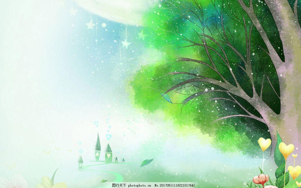梦幻童话绿色背景 森林 小道 城堡 星星