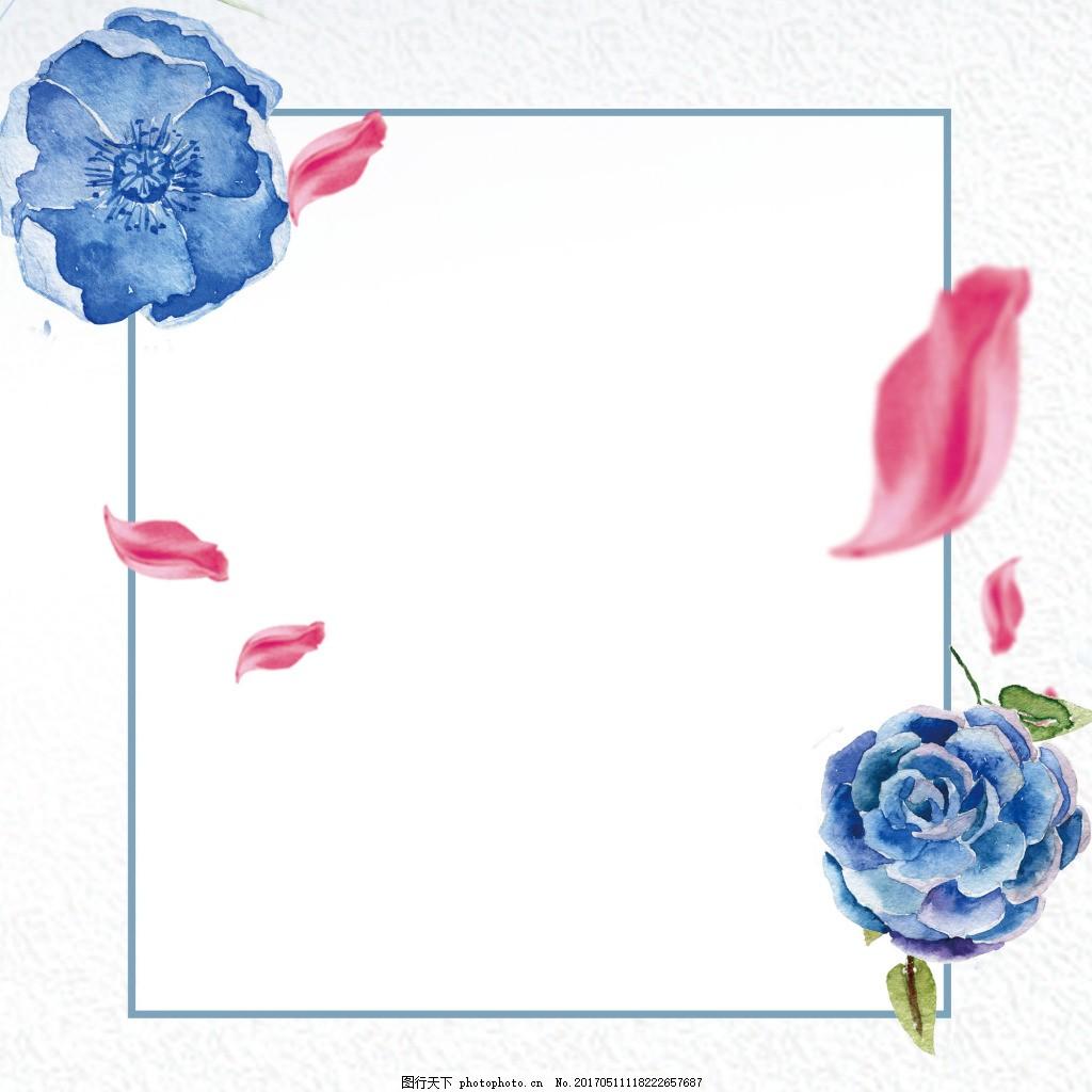 蓝色花朵粉色花瓣树叶边框素材