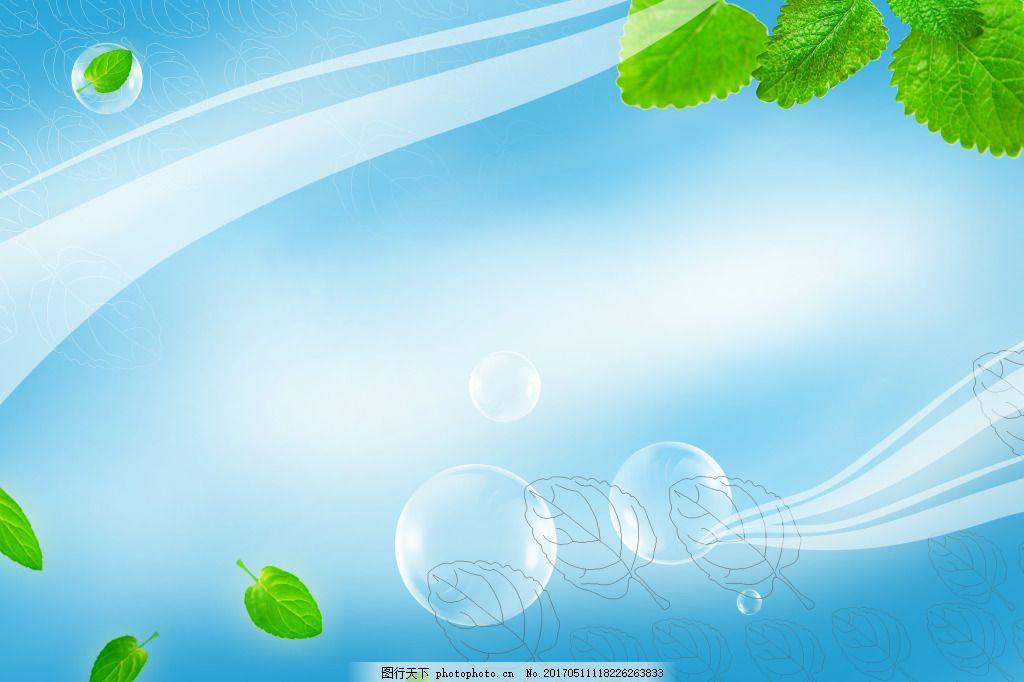 清新蓝天绿叶背景 手绘 绿色 空气 气泡 树叶 环保