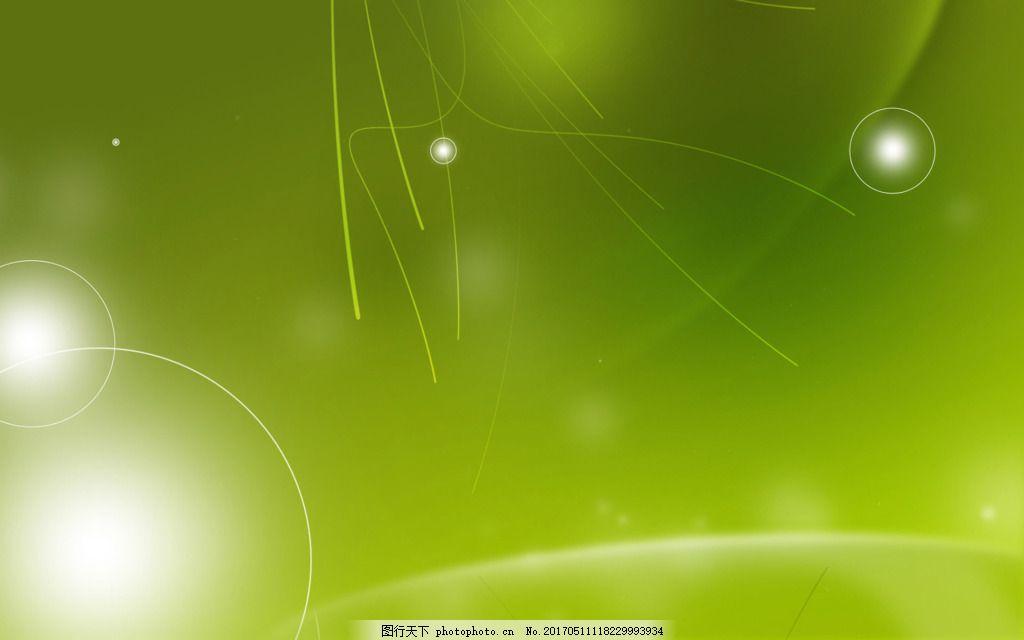 树叶流线图案设计