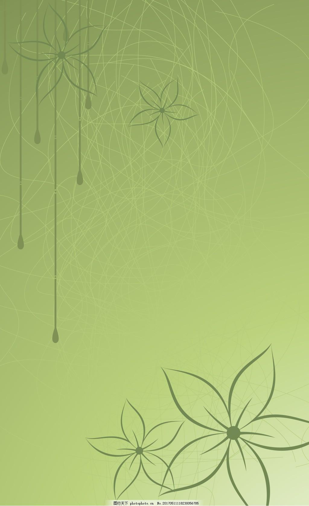 手绘花朵绿色背景