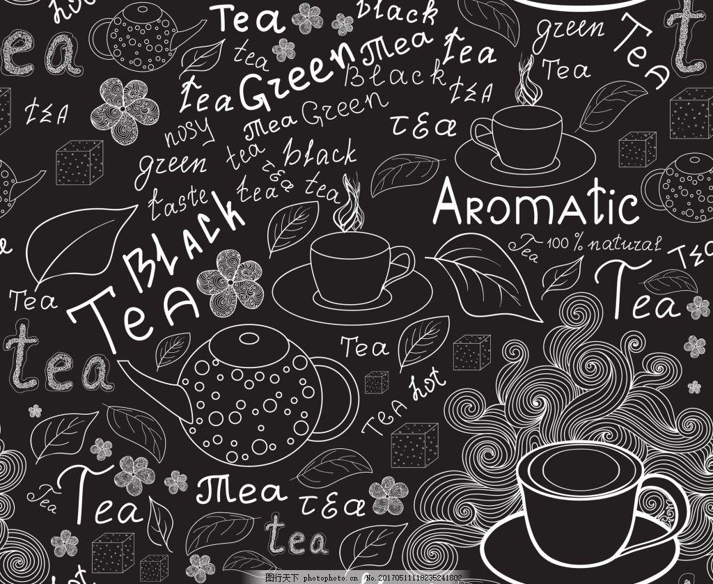黑色手绘风格咖啡矢量背景素材 黑板 手写 字体 抽象
