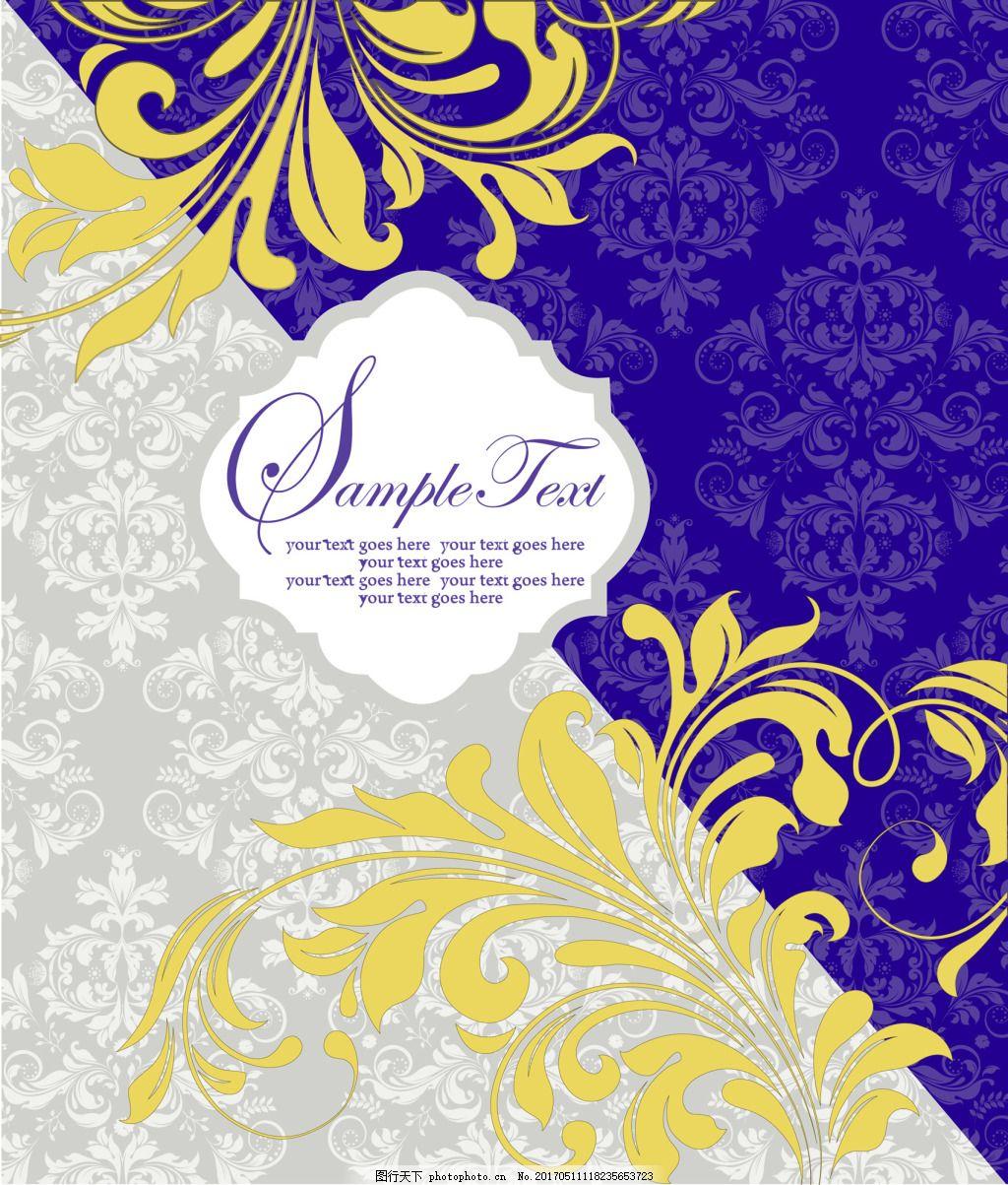 欧式花纹灰色底纹矢量素材 蓝色 金色 复古 纹理 背景 装饰元素