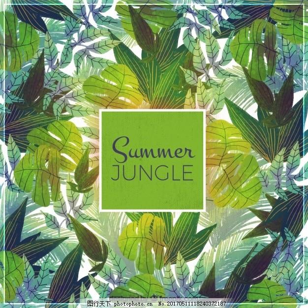 热带水彩叶子的背景 背景 水彩画 树叶 夏季 自然 海洋 海滩 阳光