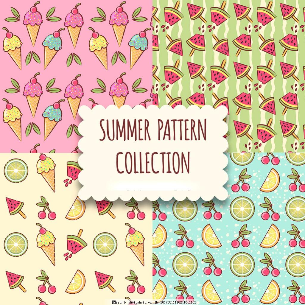 手绘卡通风格水果冰淇淋装饰图案 西瓜柠檬 樱桃 橙子 甜品图标