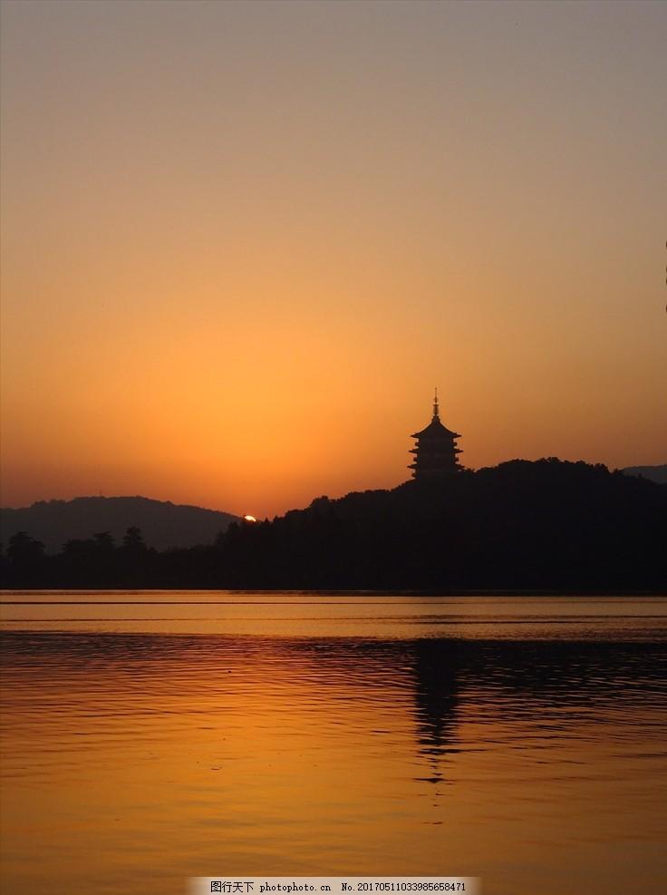 雷峰晨照 雷峰塔 佛光 风景 景色 早晨 日出 剪影 名胜 古迹