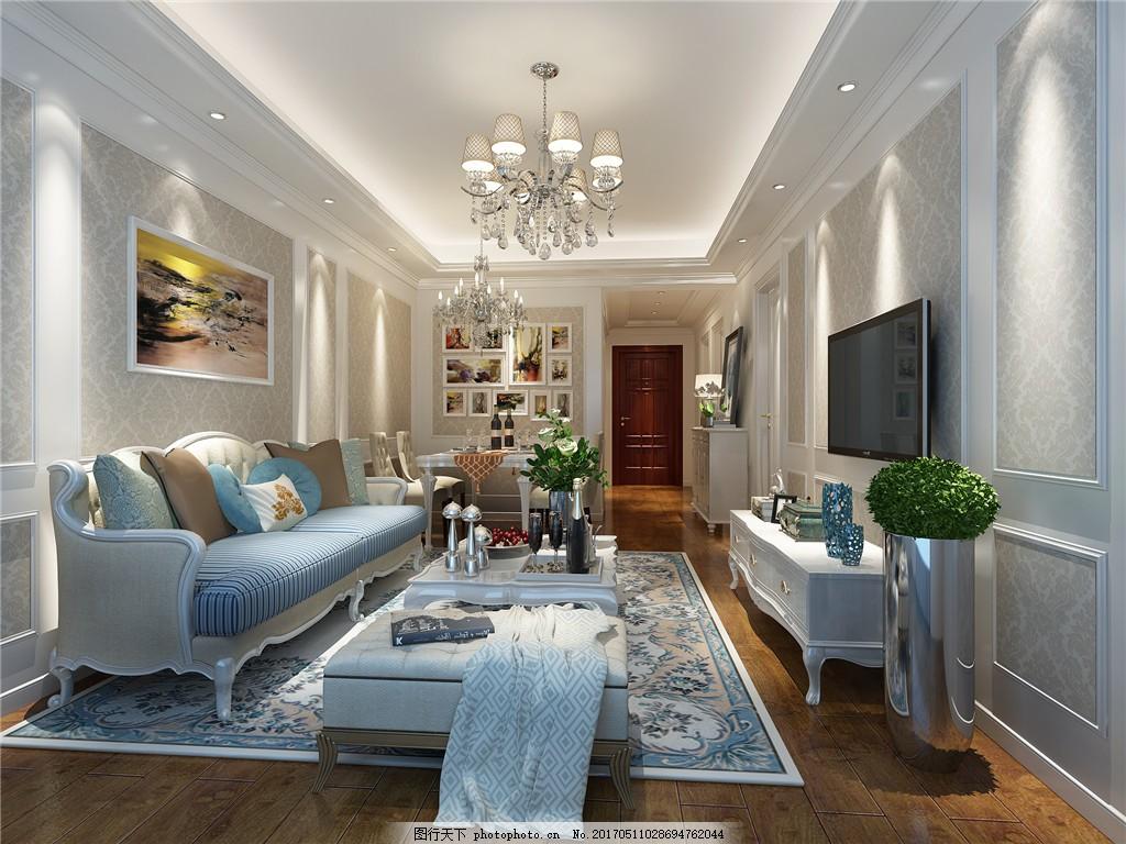 欧式简约客厅简装效果图 室内设计 家装效果图 欧式装修效果图 时尚