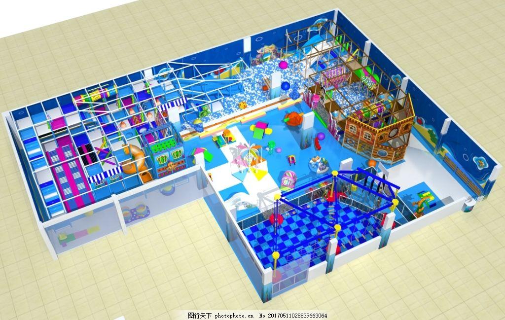 淘气堡海洋系列 儿童游乐淘气堡模型 灰色不提供贴图 贴图可自己搭配