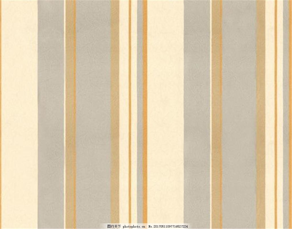 竖条布艺壁纸图 中式花纹背景 壁纸素材 无缝壁纸素材 欧式花纹