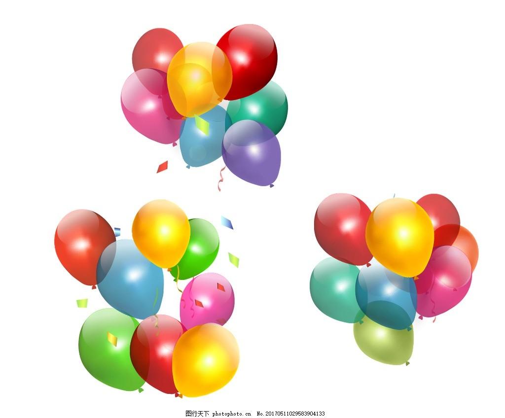卡通素材 可爱 素材 手绘素材 儿童素材 浪漫 梦幻 浪漫气球 唯美 炫酷 3D 幼儿园素材 卡通 矢量 时尚 矢量素材 生日 贺卡 节日 气球 彩色气球 卡通气球 矢量气球 气球素材 五颜六色 炫丽气球 蓝色气球 红色气球 黄色气球 节日气球 生日气球 生日素材 绿色气球 一束气球 气球礼物 设计 广告设计 广告设计 AI