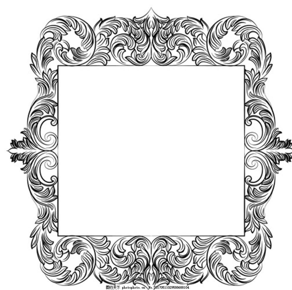 方形雕花装饰镜框 中式镂空 欧式镂空 隔断雕花 中式隔断 欧式隔断图片