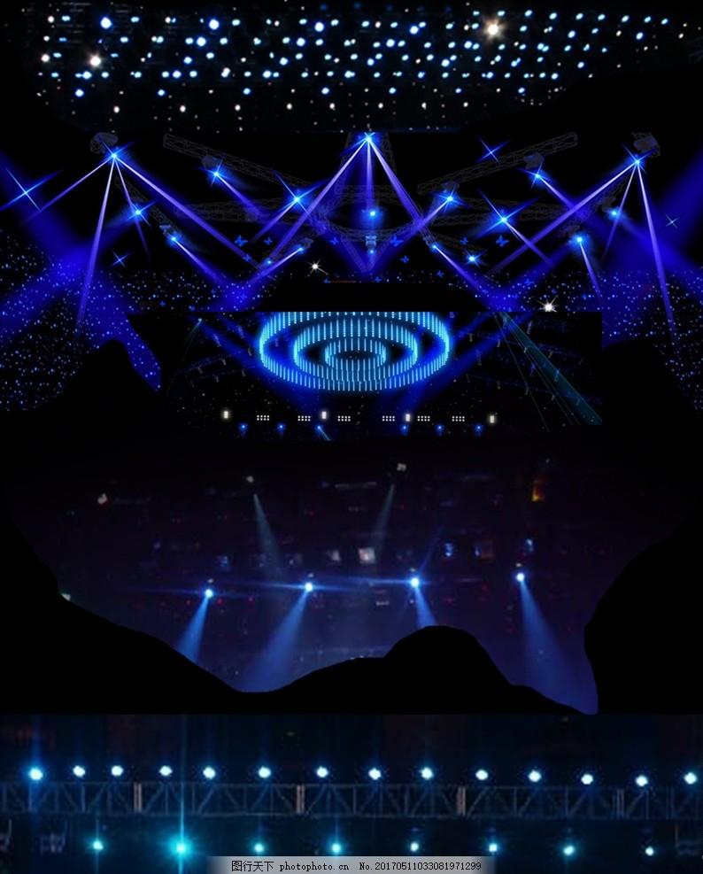 灯光 舞台 夜晚 分层图 会展 合成 效果 后期 闪烁 璀璨