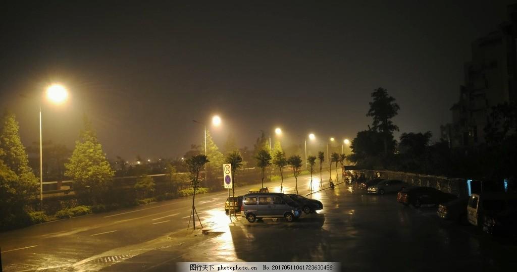 暴雨延时摄影 夜景 雨天 下雨 马路 路灯 视频 多媒体