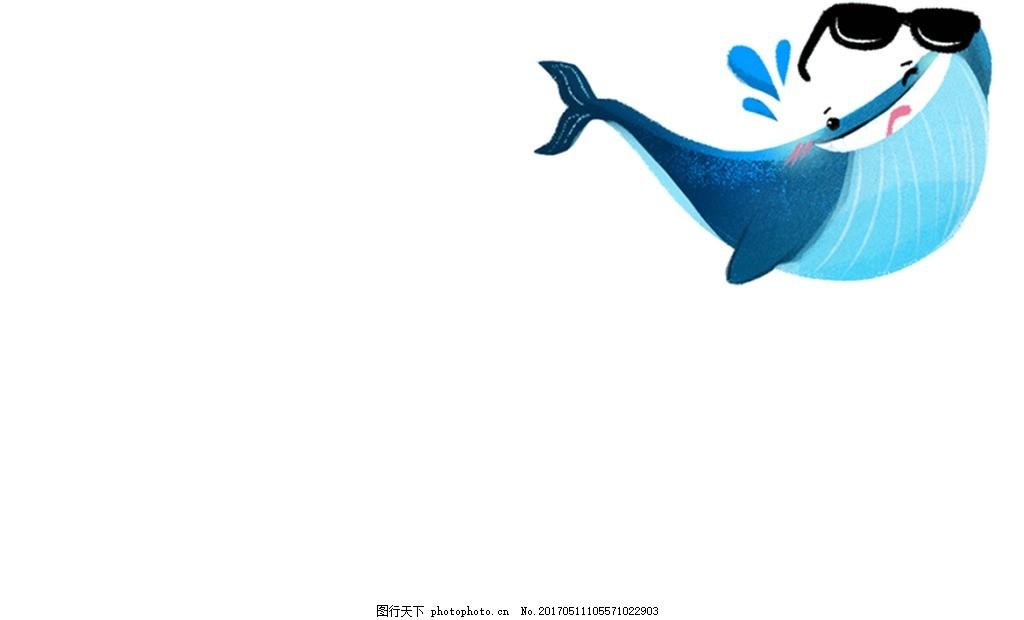 手绘海豚动图