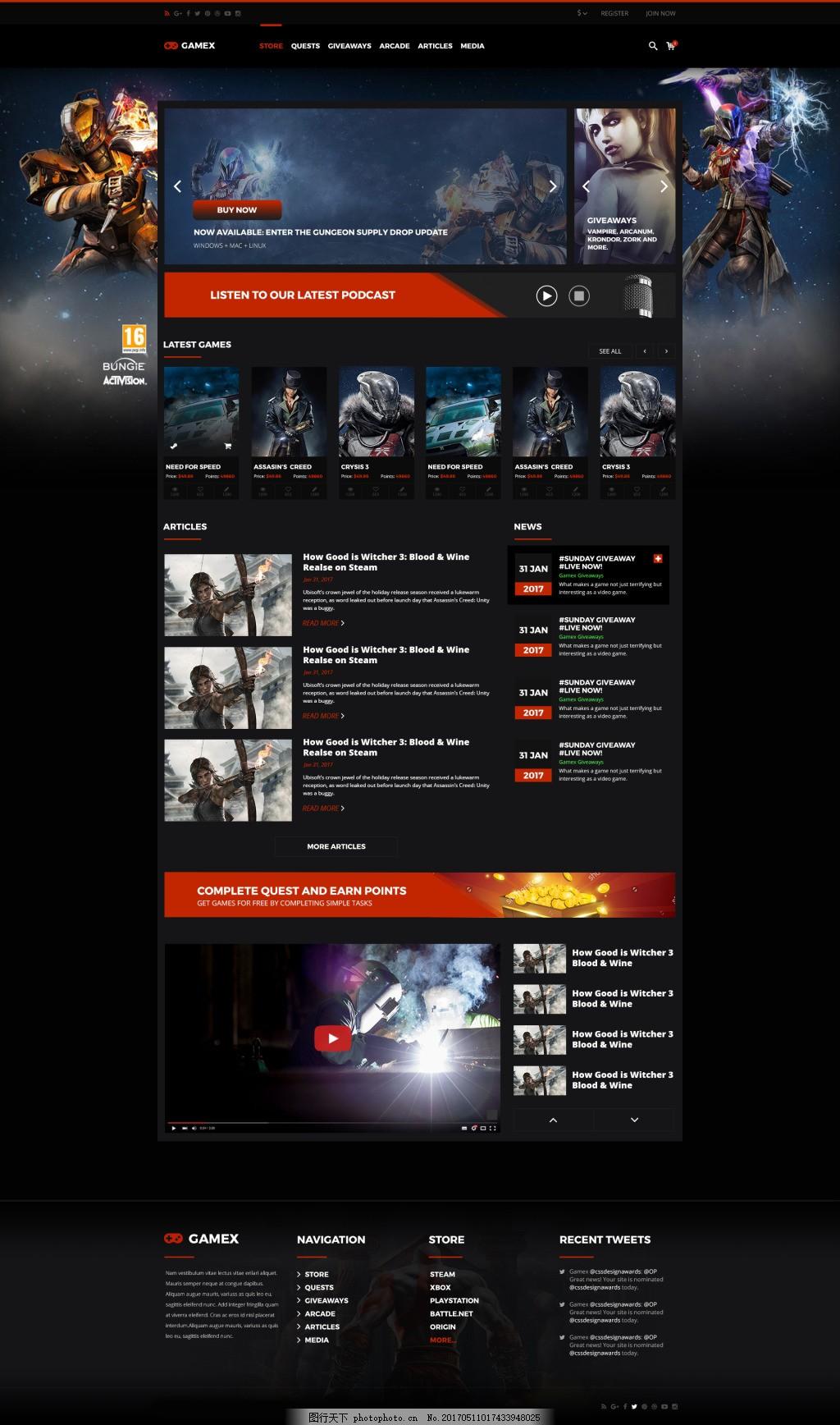 黑色简约时尚酷炫游戏网页ui游戏界面