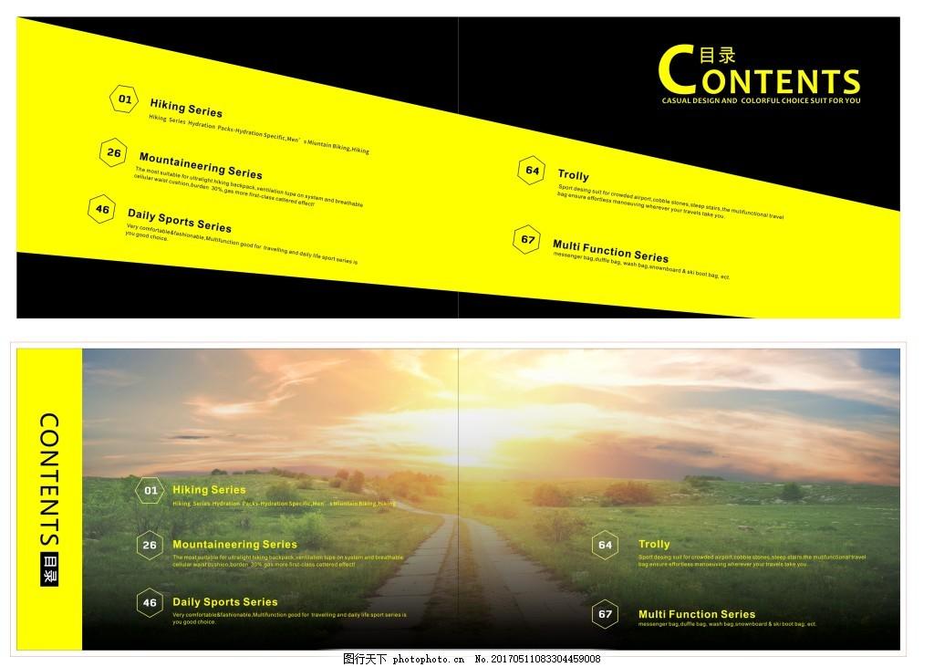 画册目录 排版 黄 户外 书籍目录 黑 广告设计 画册设计
