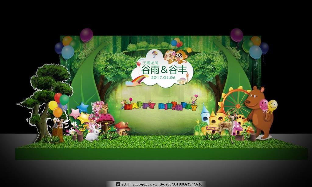 森系宝宝宴迎宾背景 绿色 森林 蘑菇 鹿 气球 生日宴