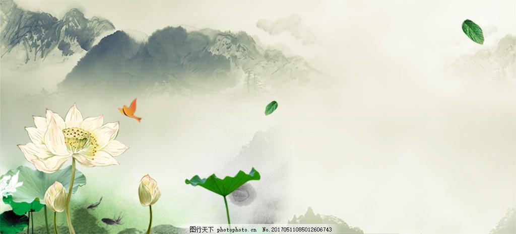 仙山荷花海报 水墨画背景图 中国风背景图 风景画风景图图片