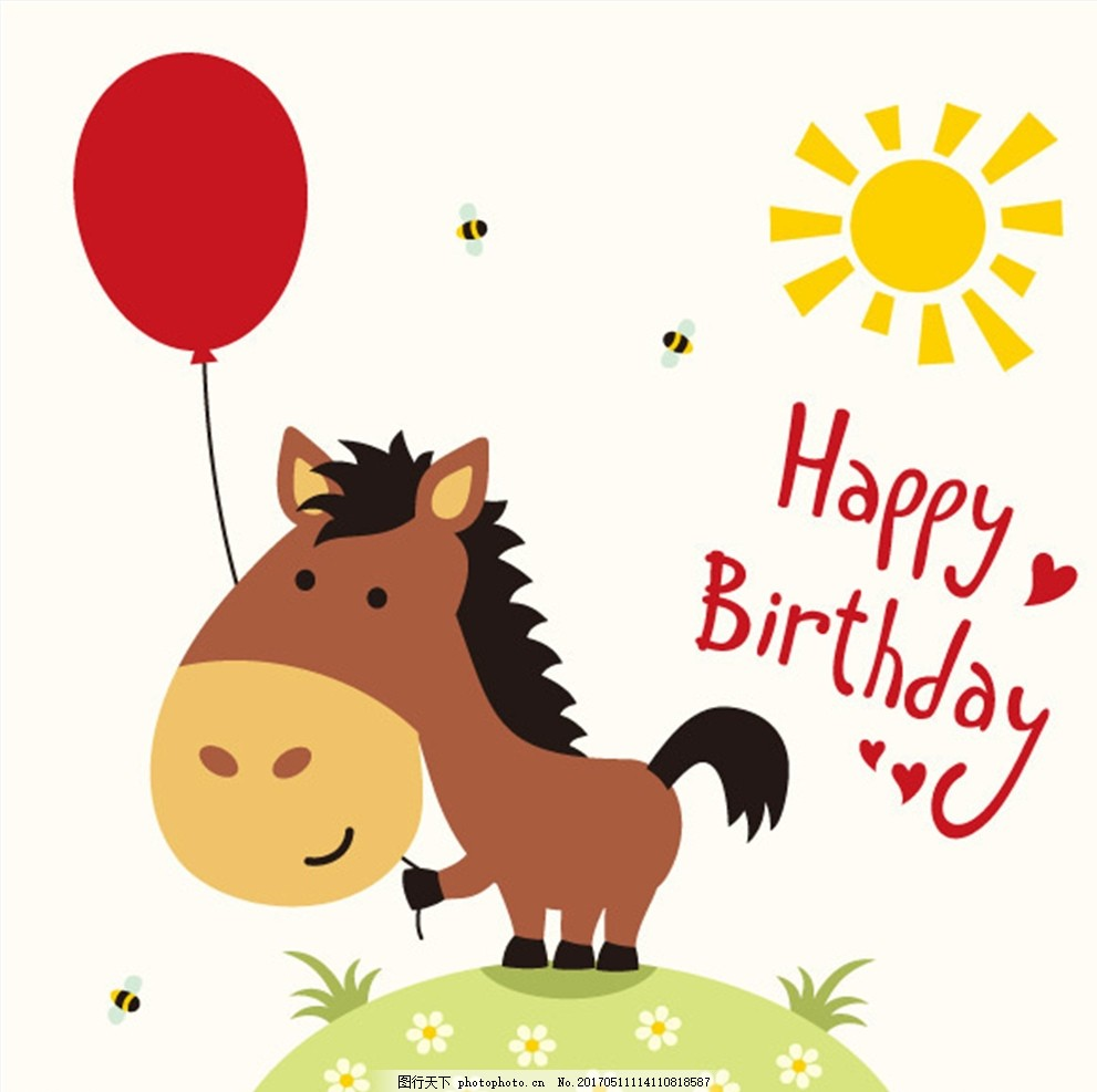 卡通生日动物 气球 太阳 蜜蜂 小毛驴 卡通图画 生日快乐 生日贺卡