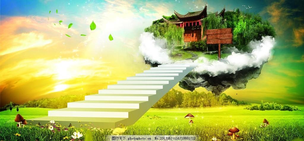梦幻森林 梦幻草地 梦幻丛林 丛林舞台背景 森林 舞台场景 森林背景