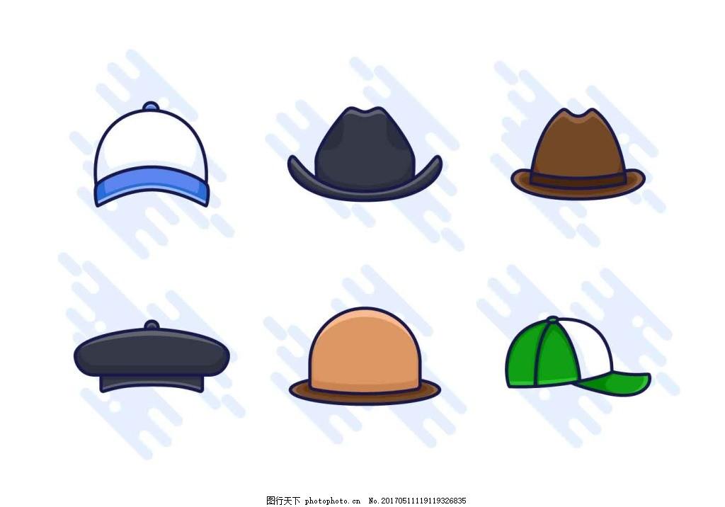 手绘帽子 图标 图标设计 矢量素材 鸭嘴帽 扁平化帽子 帽子图标