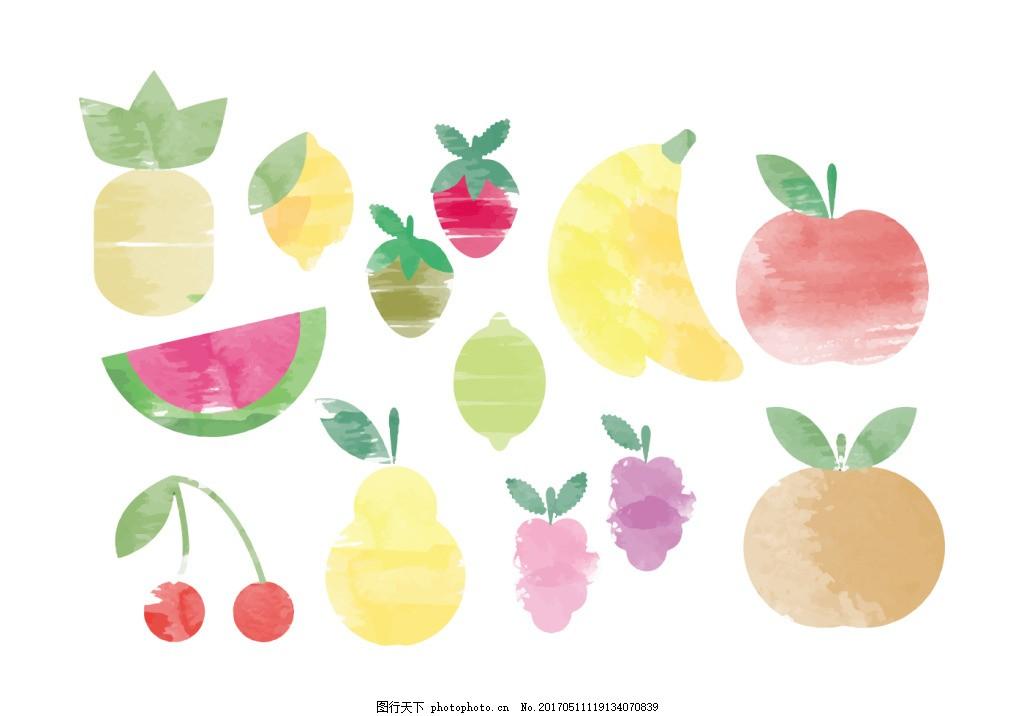 唯美水彩手绘水果 水彩水果 矢量素材 西瓜 樱桃 葡萄 桃子 梨