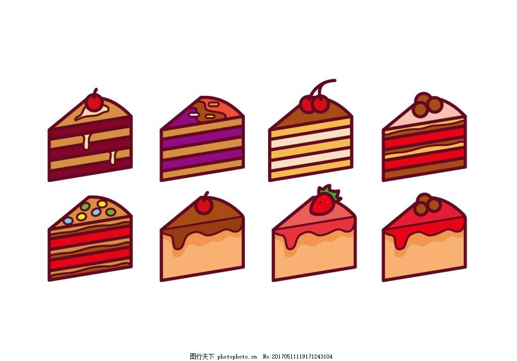 手绘美食 矢量素材 食物 手绘食物 甜品 甜点 手绘甜品 扁平蛋糕 蛋糕