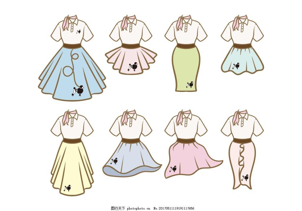 手绘怀旧连衣裙 服饰 手绘服饰 衣服 手绘衣服 矢量素材 裙子