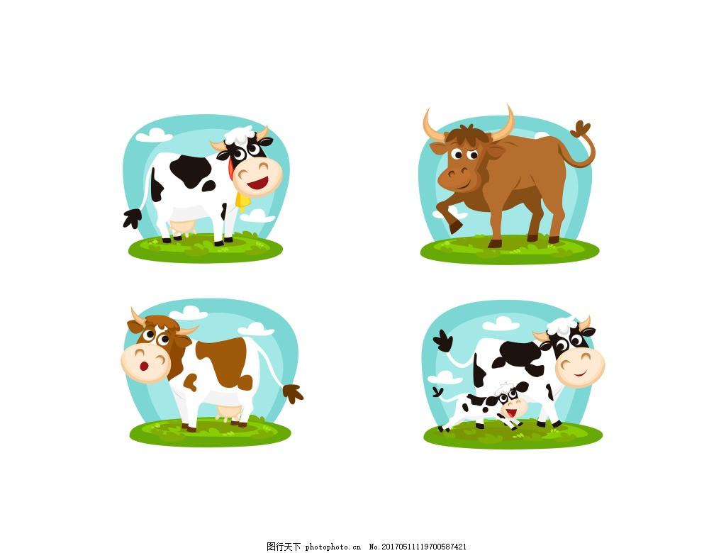 可爱卡通活泼奶牛