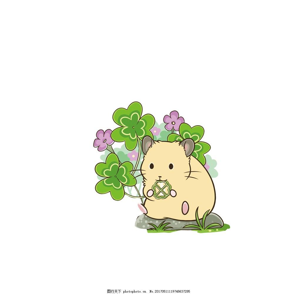 创意卡通动漫手绘四叶草小仓鼠