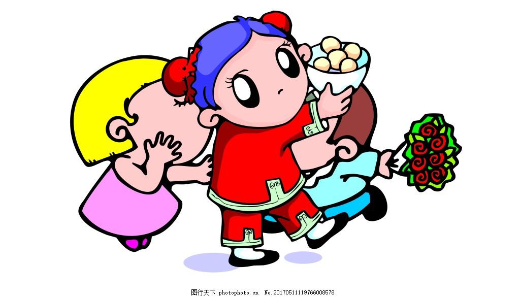 矢量儿童送鲜花eps 矢量动物素材图片下载 矢量 动物 素材 卡通人物