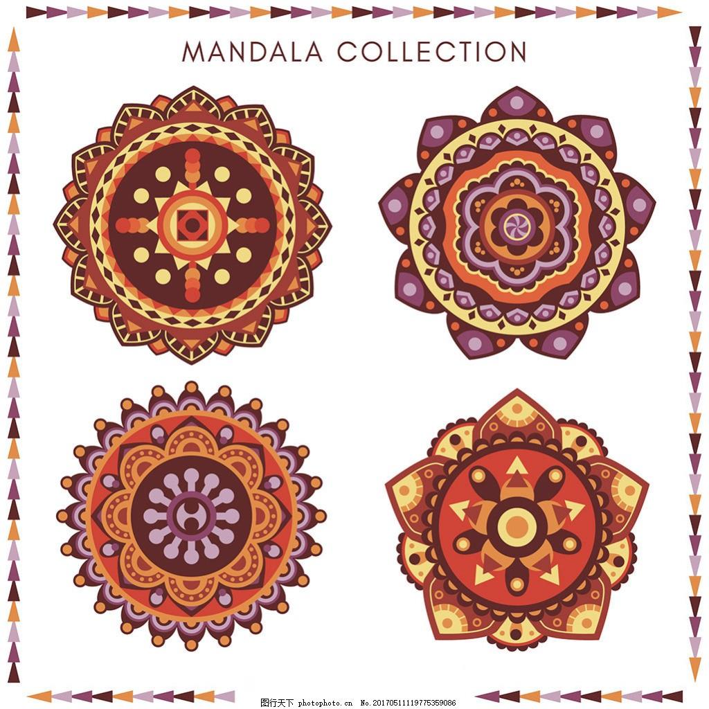 民族风格 曼陀罗 装饰图案 雪花图标 几何对称花纹 唯美旋转对称图形