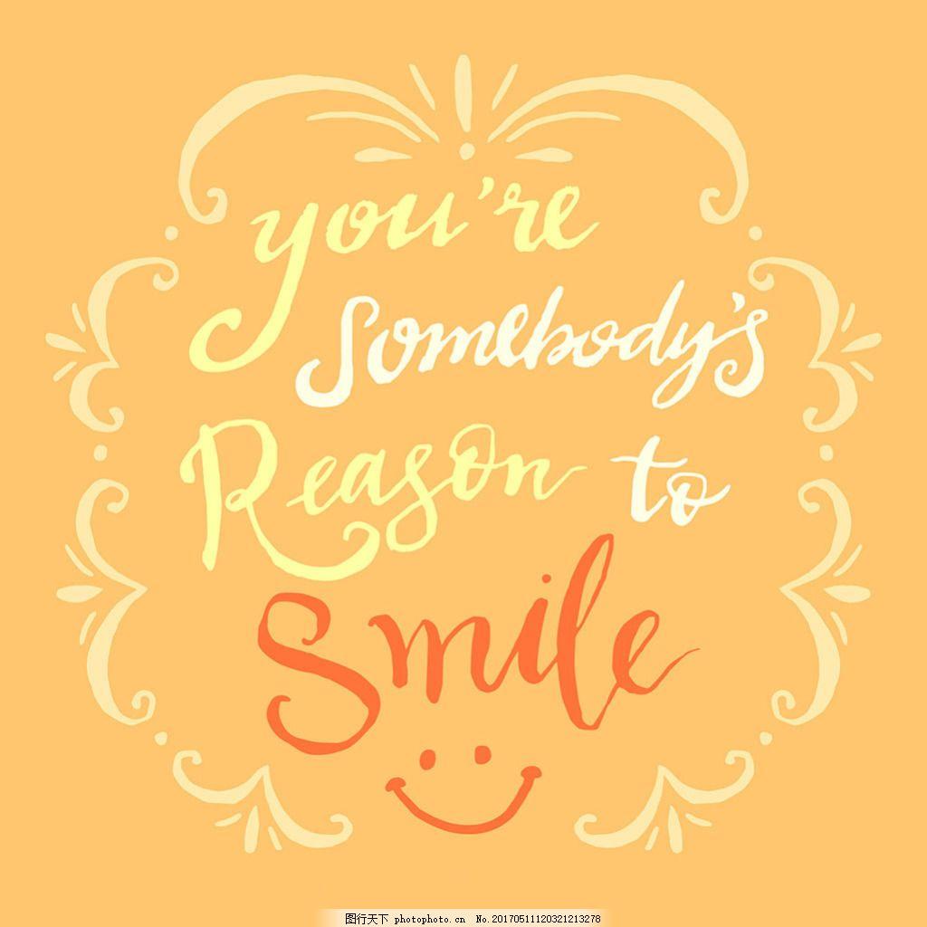 手绘微笑主题装饰花边艺术字设计排版 英文艺术字 排版设计 手写体