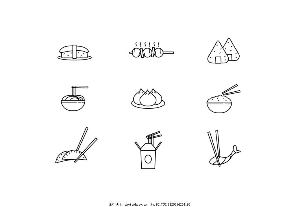 矢量素材 食物 手绘食物 亚洲菜图标 食物图标 美食 寿司 饭团 拉面