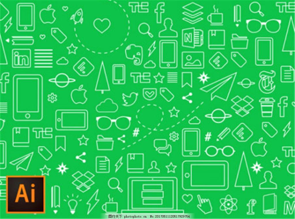 免费杂项图标ai 图标设计 矢量图标 卡通图标 图形 图案 按钮图标