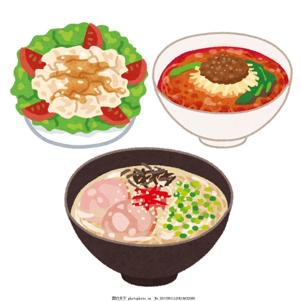 简笔画牛肉咖喱饭_手绘饭图片展示_手绘饭图片下载