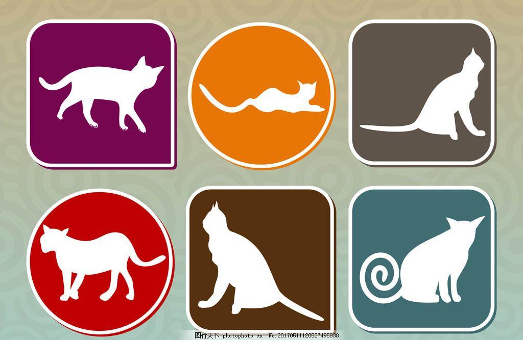 扁平猫咪图标 手绘猫咪 猫咪 可爱猫咪 动物 手绘动物 矢量素材 动物