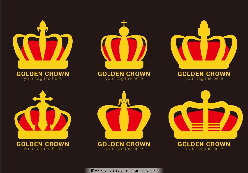 皇冠图标logo