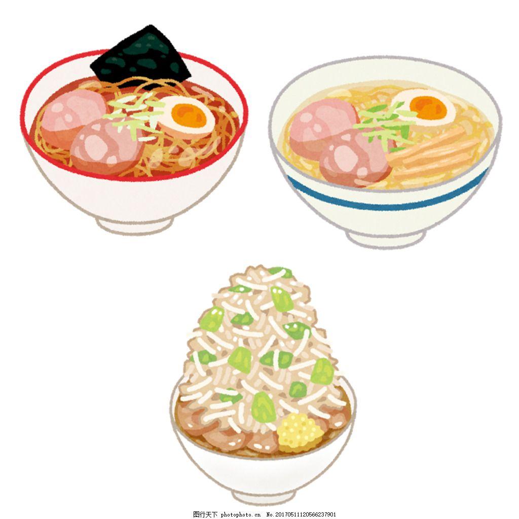 日本食物水彩手绘食物图标设计素材 面条