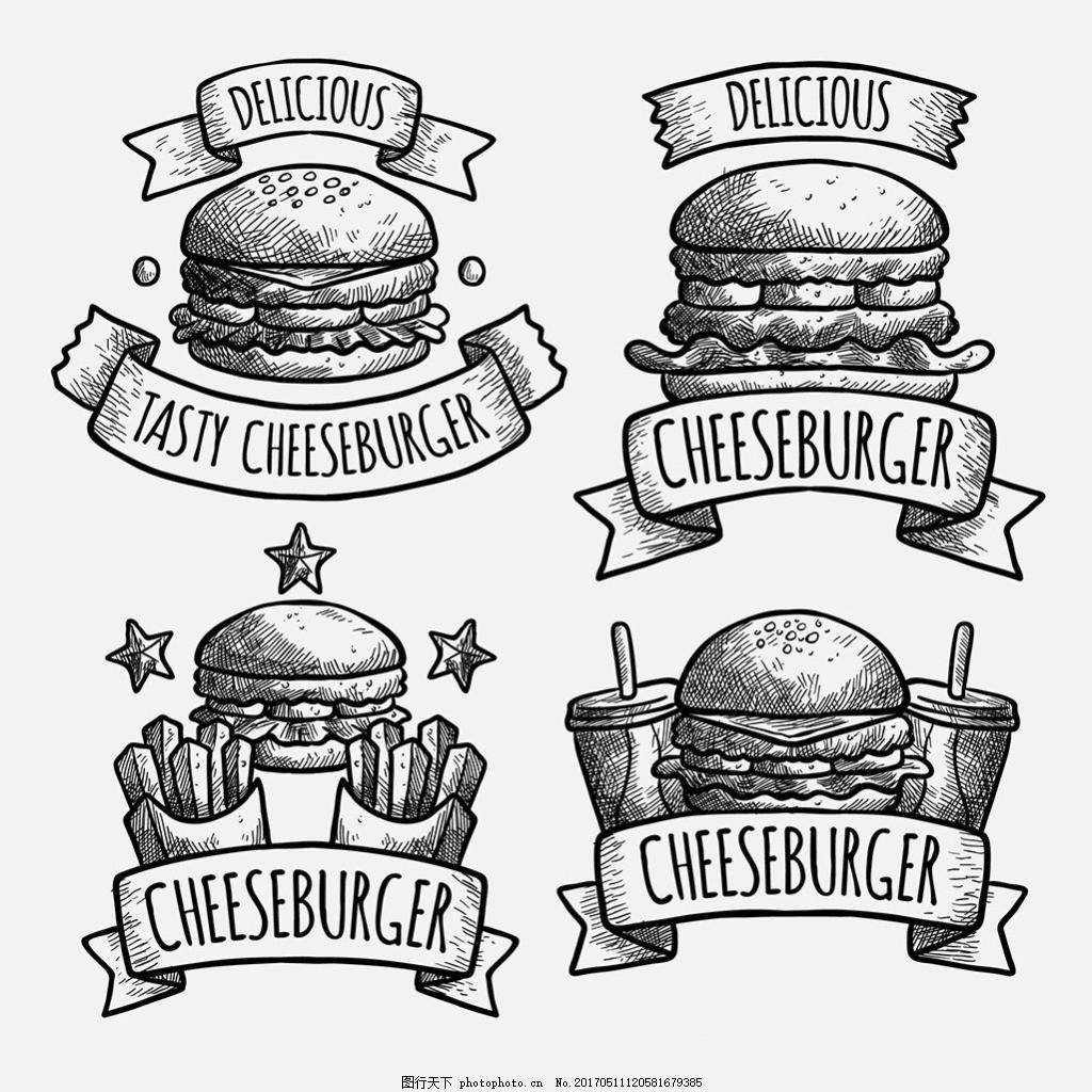 手绘素描风格汉堡包标志