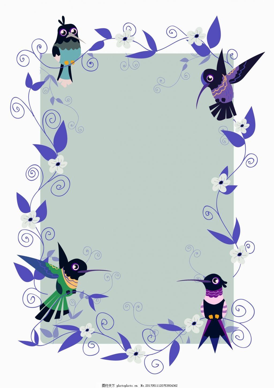手绘植物小鸟边框素材